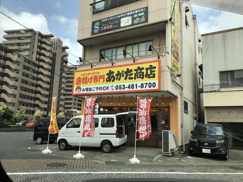 が 商店 あ 店 た 磐田