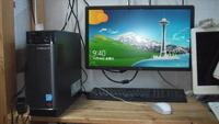 パソコン修理 Lenovo H505s