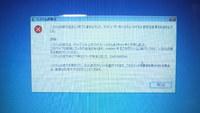 パソコン修理 NEC LaVie